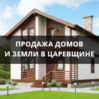 (c) Domuvolgi63.ru